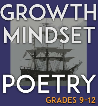 Growth Mindset Poetry Lesson |