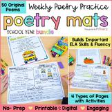 Poem of the Week   Poetry Activities Bundle
