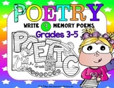 Poetry Themed End of Year Memory Book: 3rd Grade, 4th Grade, 5th Grade