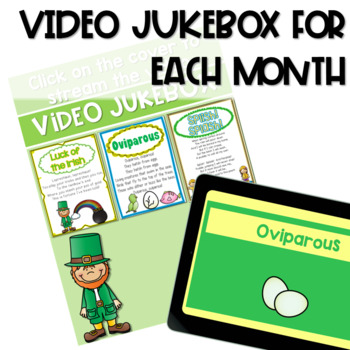 Poetry 1 Music and Video March