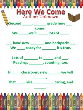 Poetry Packet - Second Grade Here We Come