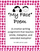 Poetry Project Bundle