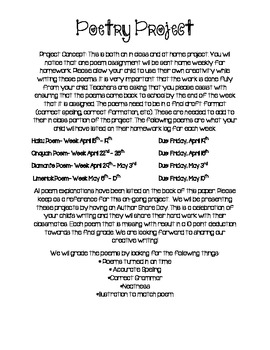 Poetry Project Flyer