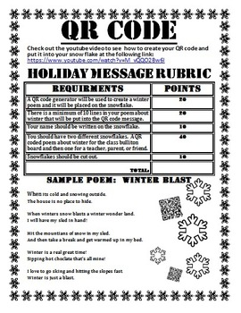 Technology Lesson: Poetry QR Codes:  Winter Poetry