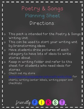 Poetry & Songs Writing Planning Sheet