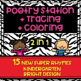 Poetry Station Bundle 2in1 15 Rhymes plus Funny Tracing &
