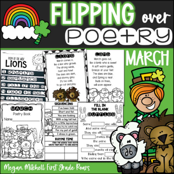 Poetry Station Flip Books: March