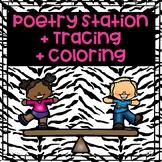 Poetry Station Funny Tracing NO PREP KINDERGARTEN