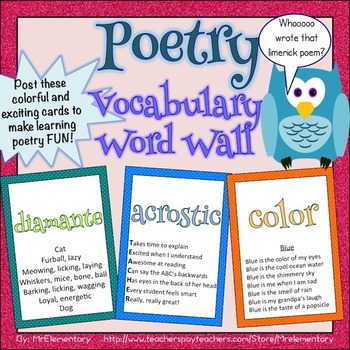 Poetry Word Wall Posters