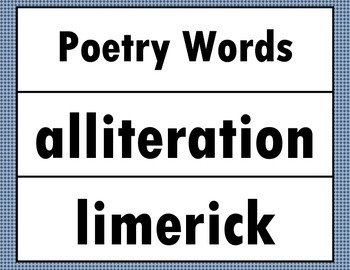 Poetry Words to Supplement Wonders Vocabulary Cards