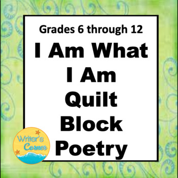 I Am What I Am Poetry, Class Poetry Quilt, Substitute Plan, Fun