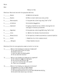 Poetry and Figurative Language Unit Test with Differentiated Version!