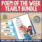 A Poem a Week Yearly Bundle