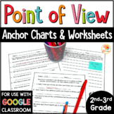 Point of View Activities, Worksheets, & Anchor Charts w/ Digital