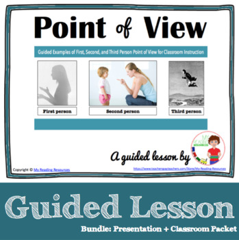 Point of View Bundle: Guided Lesson