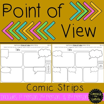 Point of View Comic Strip Writing Activity