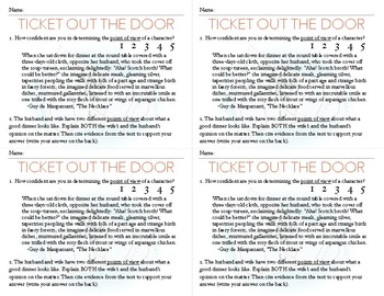 Point of View Exit Card *CCSS Aligned *RL.7.6