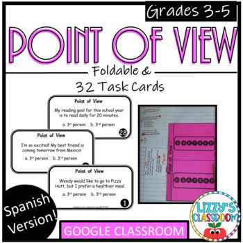 Point of View Foldable- 1st & 3rd person *SPANISH*