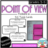 Point of View *Foldable & Task Cards* 1st & 3rd person *SPANISH*