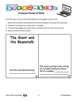 Point of View Lesson Plan Gr. 2-3