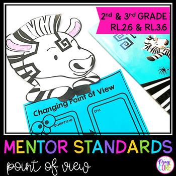 Point of View Mentor Texts - 2nd Grade RL.2.6 & 3rd Grade RL.3.6