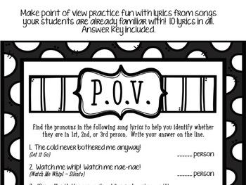Point of View {POV} Practice w/ Song Lyrics