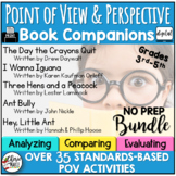 Point of View & Perspective RL3.6 4.6 Activities BUNDLE | Mentor Text | Opinion