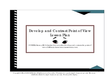Point of View RL.7.6 Lesson Plan