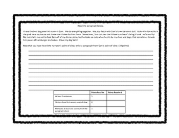 Point of View Study Guide & Test 3rd 4th and 5th Grades