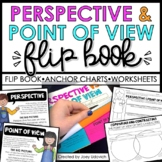 Point of View and Perspective Flip Book, Anchor Charts, & Printables