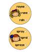Poke It! Vowel Team Cards