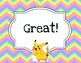 Pokemon Behavior Clip Chart