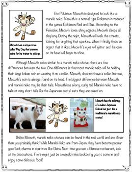 Pokémon Close Read and Worksheets/Activities: Maneki Neko and Meowth