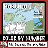 Pokémon Color By Number - Add, Subtract, Multiply, Divide - Bulbasaur's Apples