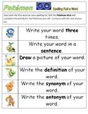 Pokémon Go! Spelling Roll A Word- Editable
