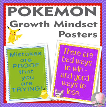 "POKEMON GO Growth Mindset Posters - 8.5""x11"", 18""x24"" - Ready for Printing"