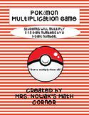 Pokemon Multiplication Game