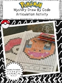 Pokemon Mystery Draw By Code: Speech Therapy Articulation