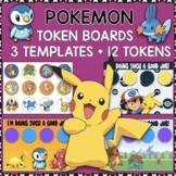 Pokemon Token Board - 12 Tokens + 3 Templates / VIPKID rewards