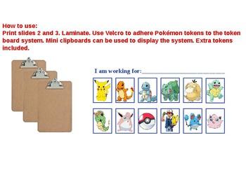 Pokemon Token Board: Positive Behavior Support System