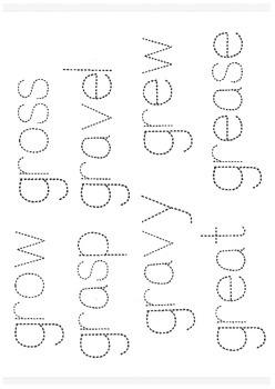 Pokey Words:  Consonant Blends