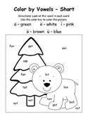 Polar Animals Color-by-Vowel (Short) - 4 Printable Sheets, Short Vowel Reading