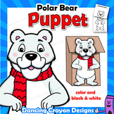 Polar Bear Craft Activity | Printable Paper Bag Puppet Template
