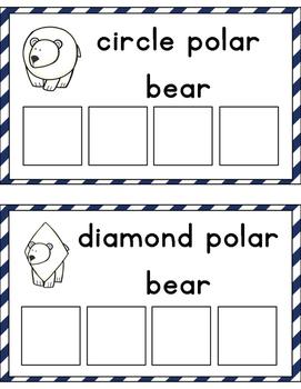 Polar Bear Shape Sorting