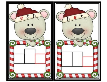 Polar Bear * Sight Word Scrambles * Christmas *