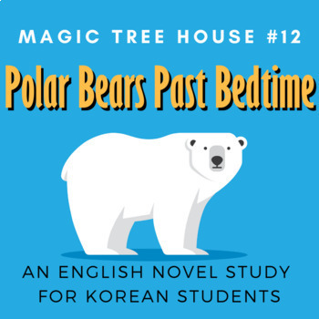 Polar Bears Past Bedtime, an English Novel Study for Korean Students