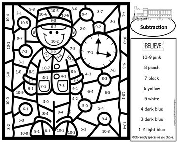 Polar Express Activities | Color by Number Subtraction Math Mystery Pictures
