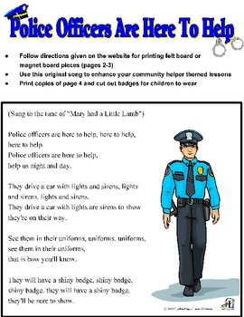 Police Officers are Here to Help by C and L Curriculum | TpT