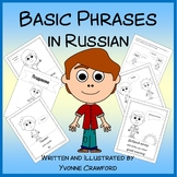 Polite Phrases in Russian - vocabulary sheets and printables