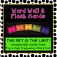 High Frequency Words FRY {600 flash cards, wall words, multi-use}  Grades K-4